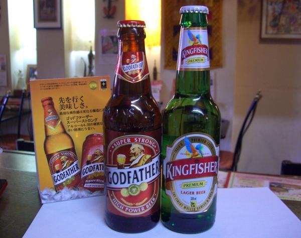 インドビール キングフィッシャー. ゴッドファーザー